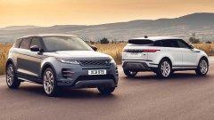 Range-Rover-Evoque-1.jpg