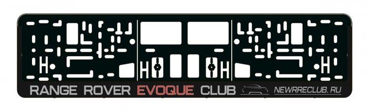 Range_Rover_Evoque_Club_v1.jpg