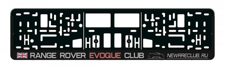 Range_Rover_Evoque_Club_v2.jpg